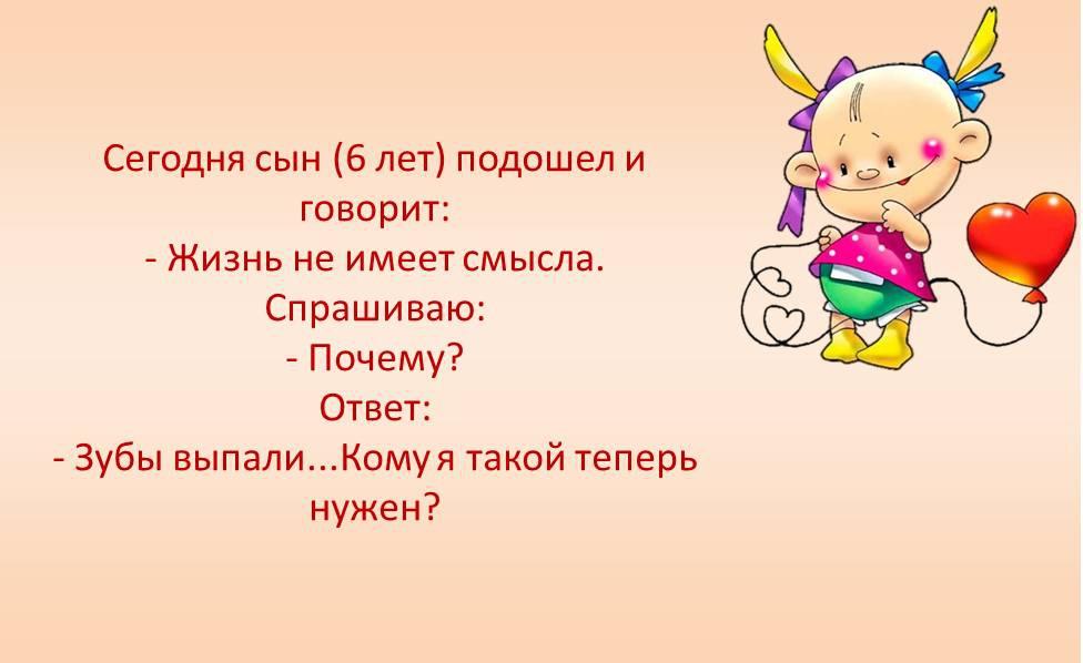 Дети: творческое мышление