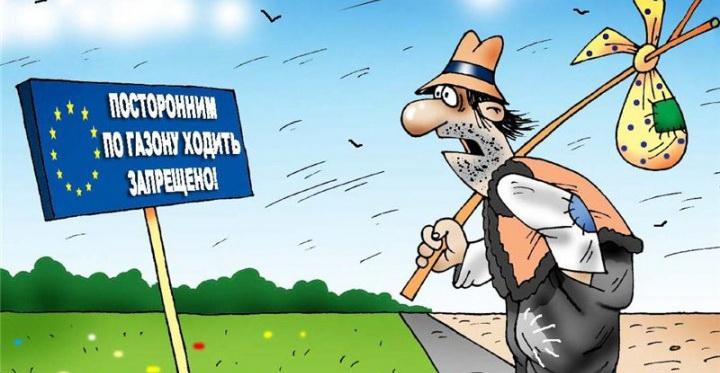 Основные украинские квоты на экспорт в ЕС снова будут выбраны за пару месяцев