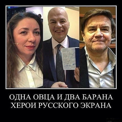 Хватит жить на Украине. Несколько слов российскому ТВ