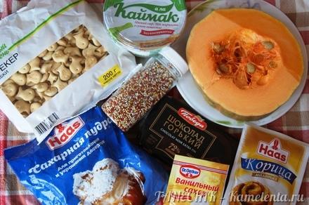 Приготовление рецепта Конфеты с секретным ингредиентом шаг 1