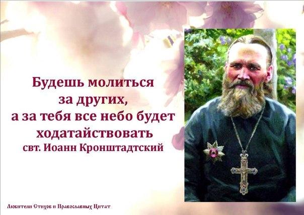 Перевод Икона Анализ стихотворения м.Перевод Молитва для