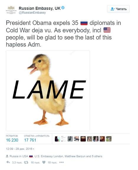 Троллинг года. Наше посольство хорошо приложило Обаму в Твиттере (фото)