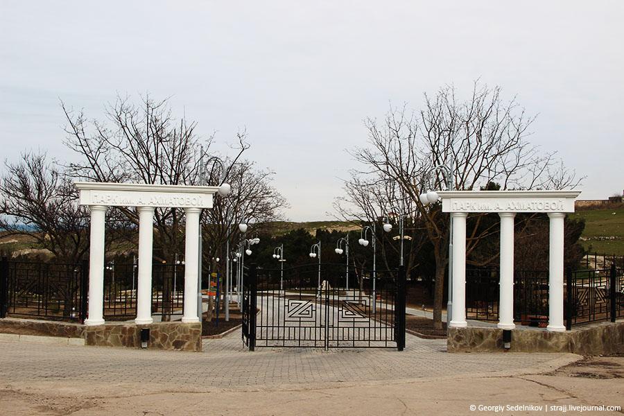 """""""Парк будущего"""" открыли в Севастополе"""