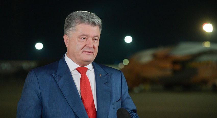 Порошенко обвинил Россию во …
