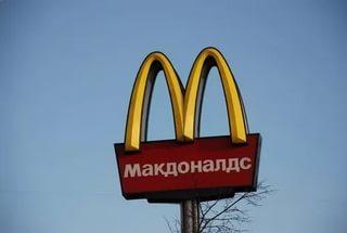 Угроза взрыва в «Макдональдсе» не подтвердилась