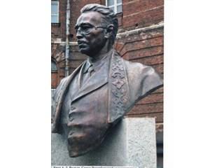 Нацистский «герой суверенного Башкортостана»