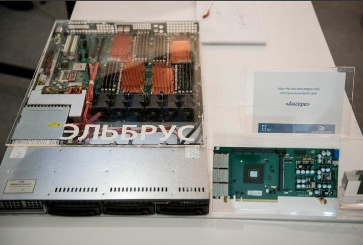 «Росэлектроника» представила первые компьютеры на базе микропроцессора «Эльбрус 8С»
