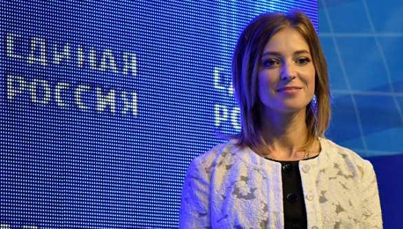 Поклонская заявила, что в Госдуме ее привлекает комитет по делам СНГ