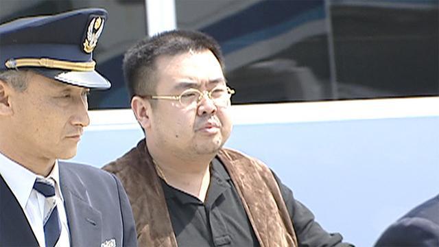 На месте обысков по делу об убийстве Чен Нама нашли шприцы и перчатки
