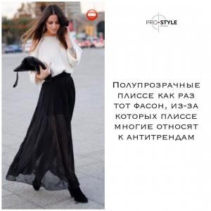 e98973a6fb15 Рекомендации по подбору одежды для полных дам