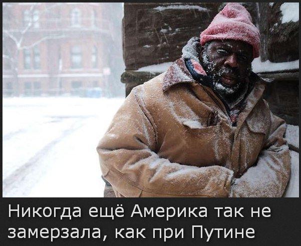 Омерига. Мороз. Путин (?).