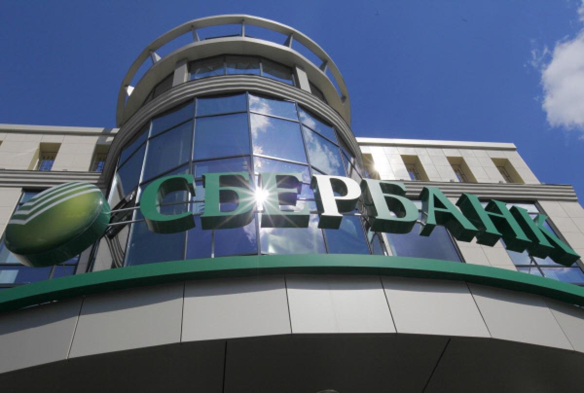 Аналитики прогнозируют 20-процентный рост акций Сбербанка