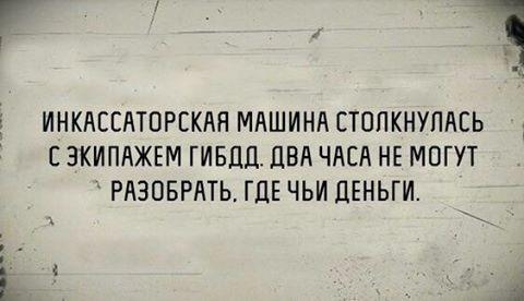 """На форуме: """"Очень хочу секса"""". Ольга 30 лет.(18 )  Андрей 19 лет: - Крошка, запиши мой телефон...."""