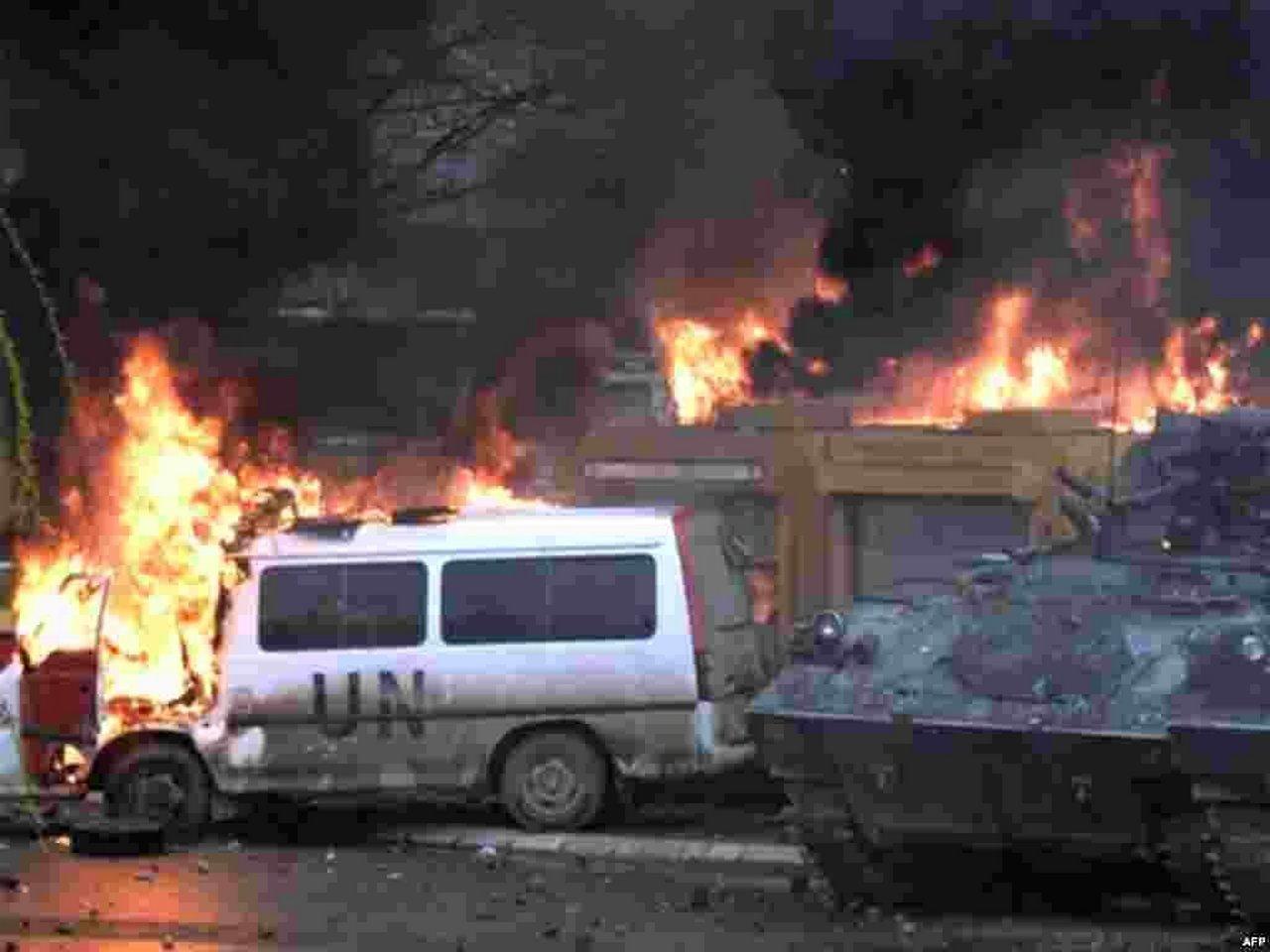 15 лет со дня начала погромов в Косове, 20 лет с начала бомбардировок Югославии