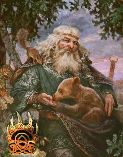 Печать Велеса — символ бога-медведя