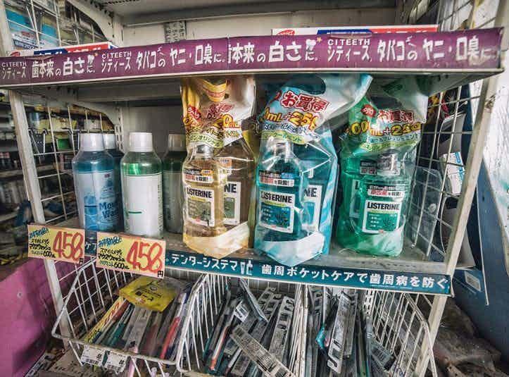 Промтовары зона отчуждения, радиоактивная зона, фото, фукусима, япония