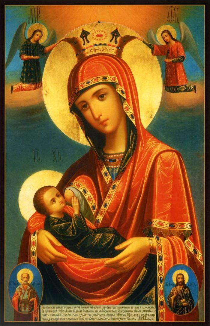 Молитва богородице о молоке