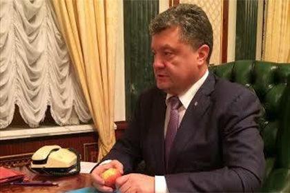 Порошенко начал есть яблоки назло Путину