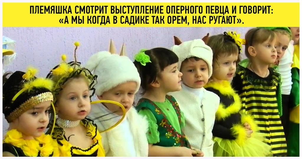 У детей свое видение и понимание мира, а отсюда и море позитива во всем!