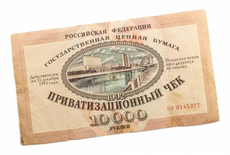 Исправлены ли в России ошибки девяностых?