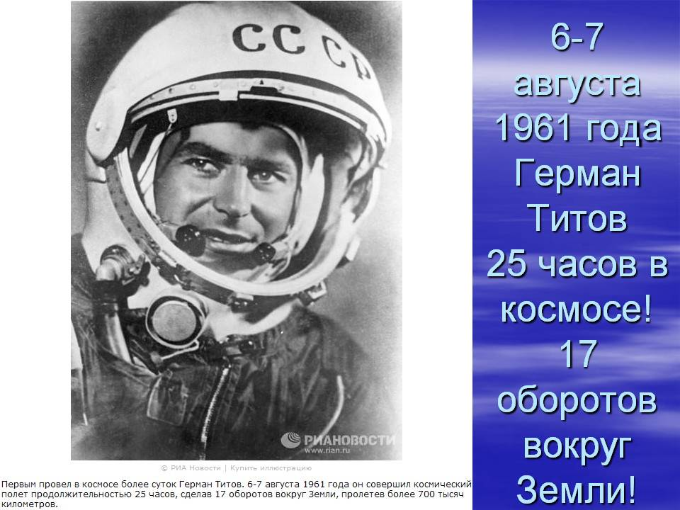Александр таразанов, 4 августа 1961, дальнегорск, id198179686