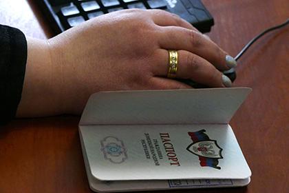 В России паспорта ДНР и ЛНР приравняли к украинским документам