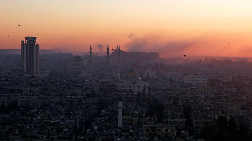 «Не выйдут по-доброму — будут уничтожены»: Лавров о боевиках в Алеппо