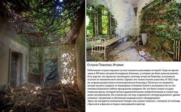 Фотографии заброшенных мест, от которых у вас будут мурашки 9