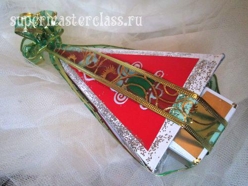 Упаковка конфета своими руками мастер класс