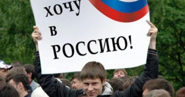 В ФРГ шокированы «выходкой» Саксонии: петиция о присоединении к России набирает обороты