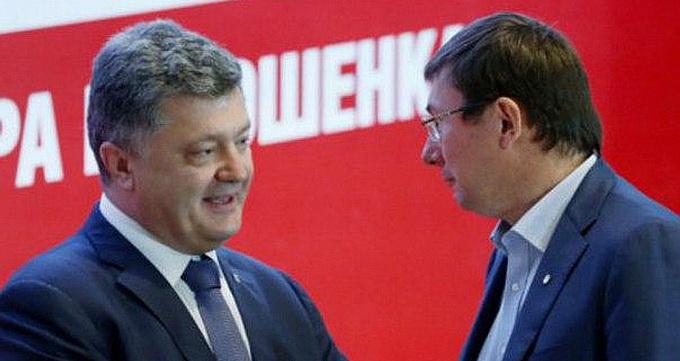 Украина на официальном уровне отказалась выполнять «Минские соглашения»