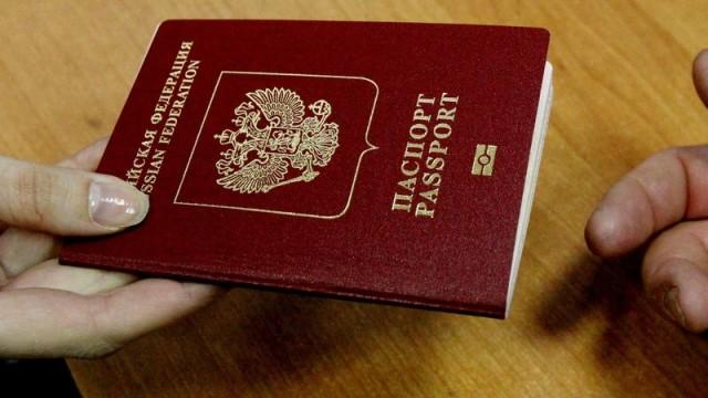 А вы хотите быть гражданином Российской Федерации? Плюсы и минусы.