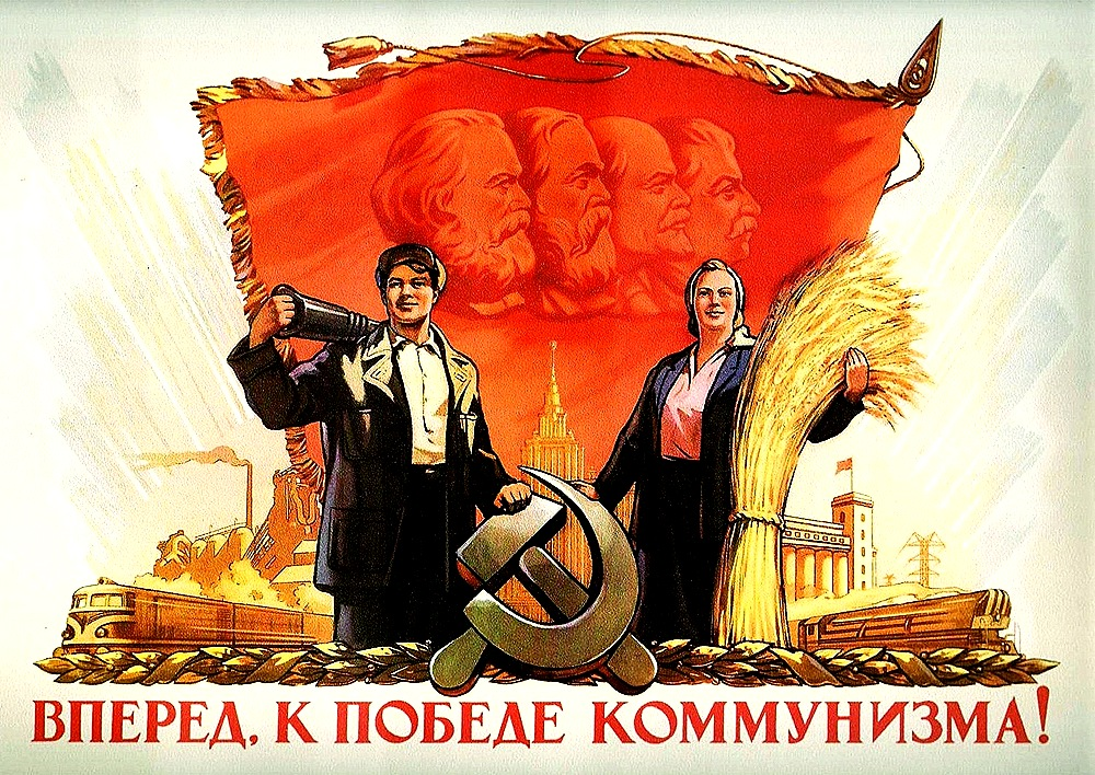 Вопрос: Кем были коммунисты:…