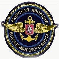 Первые шаги морской авиации России