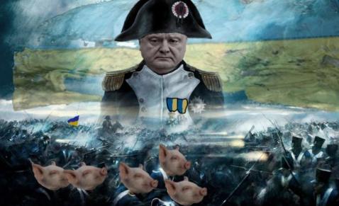 В Генштабе ВСУ угрожают наблюдать за российскими учениями в Крыму