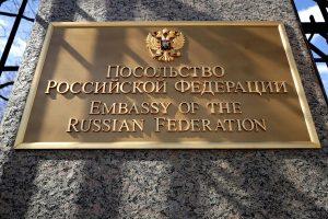 Посольство России в США напрямую обращается к американским СМИ