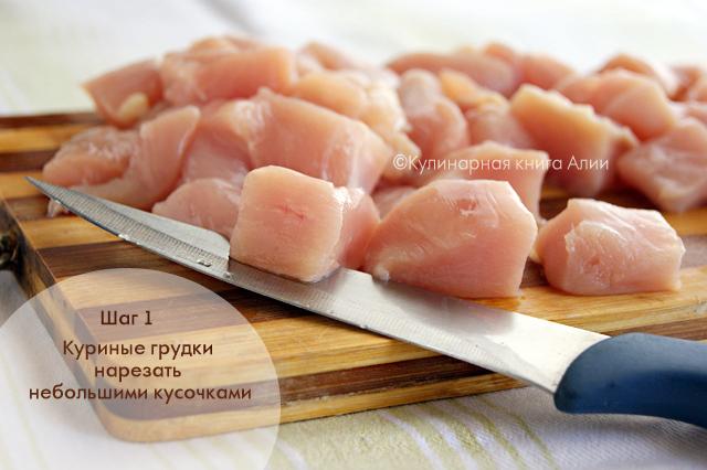 Карбонад...из курицы