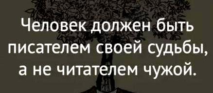 """Автомат для """"газировки"""""""