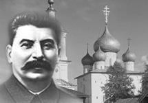 """Сталинский церковный """"ренессанс"""""""