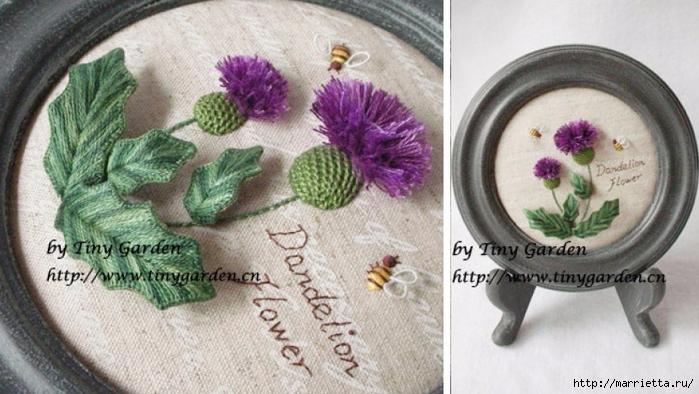 Цветы объемной вышивкой гладью. Красивые работы (6) (700x394, 241Kb)