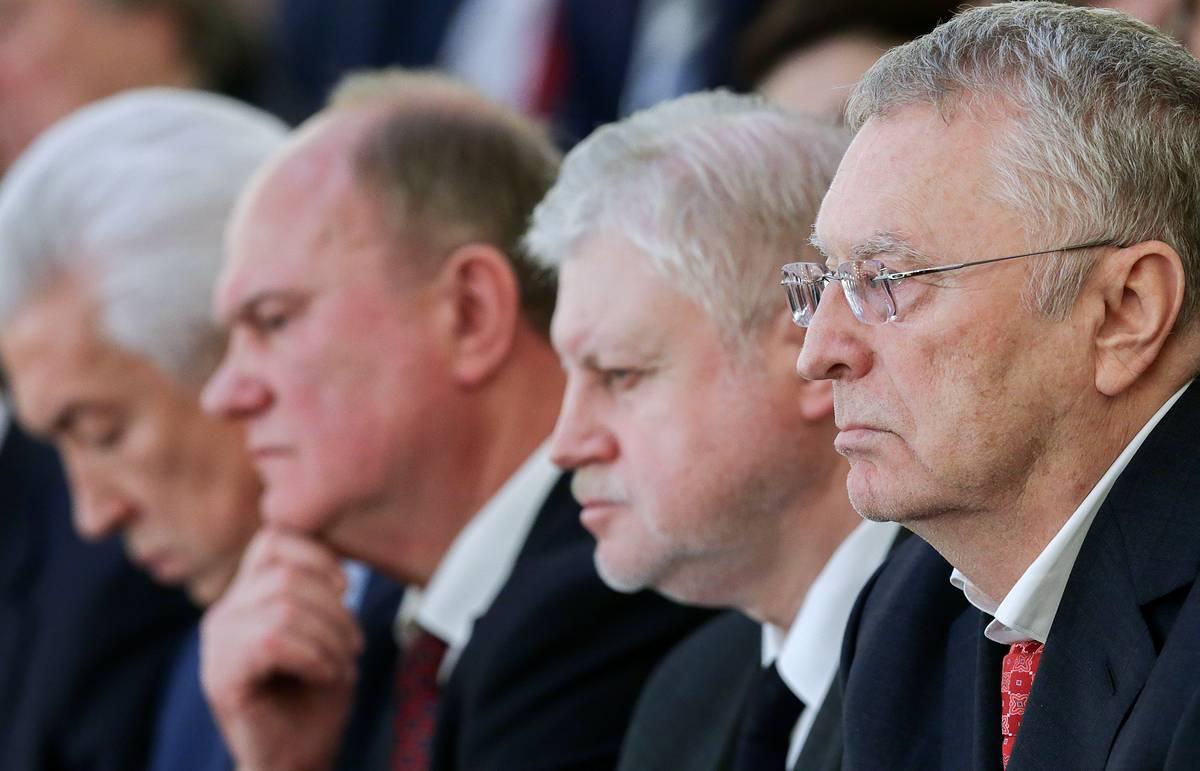 В Госдуму РФ россияне будут …