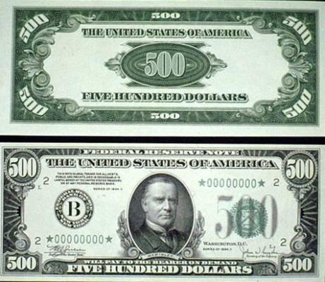 Изображение американских президентов на всех 13-ти долларовых купюрах? (на 13-й купюре Вудро Вильсон)