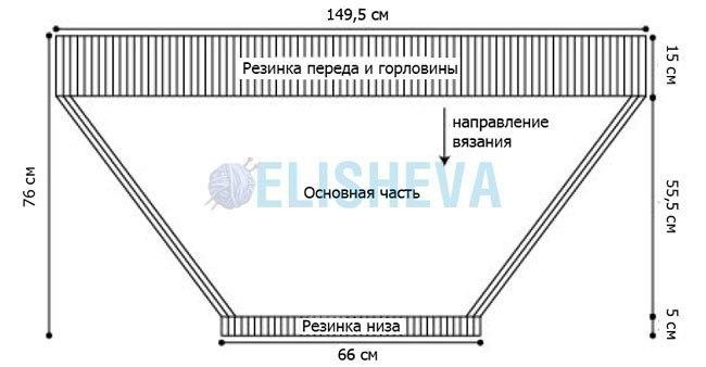 простой жакет 1 (650x338, 77Kb)