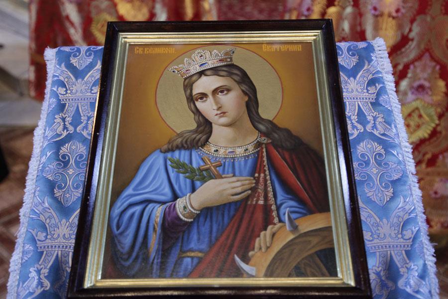 Молитв святой екатерины
