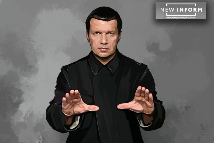 Соловьев раскрыл новую «прикольную» политику НАТО в отношении ЕС и Украины.