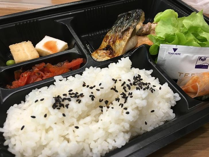 5способов увеличения своих накоплений, которыми пользуется каждая японская семья