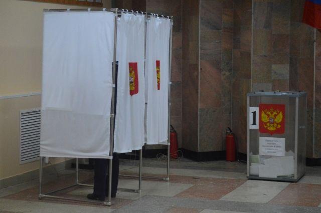 Центризбирком утвердил список документов для кандидатов в президенты
