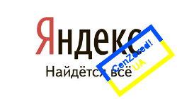 На Окраине заблокировали Яндекс, Вконтакте, Одноклассников... Но дело не в Окраине...