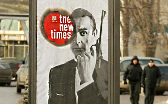 Альбац: Типография отказалась печатать номер журнала The New Times