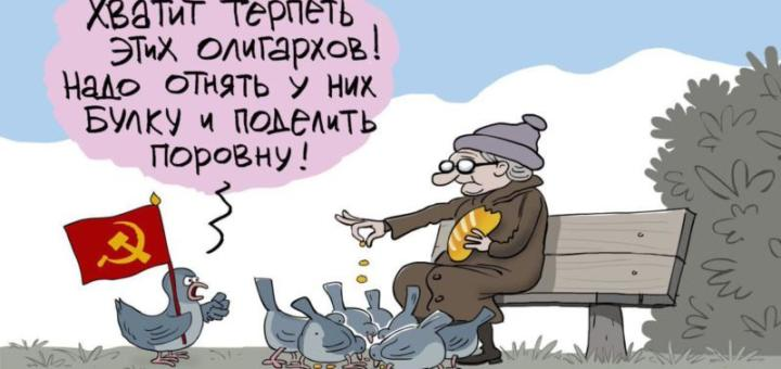 Хроники «отсталой России»